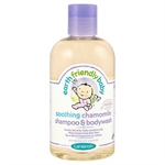 Earth Friendly Baby Soothing Chamomile Shampoo 250ml